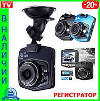 Автомобильный видеорегистратор DVR 258, экран 2