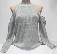 Свитер молодежный вязаный, высокая горловина, открытые плечи, серый