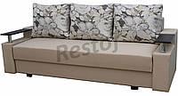 Прямой диван Еврокнижка 2 + Плед