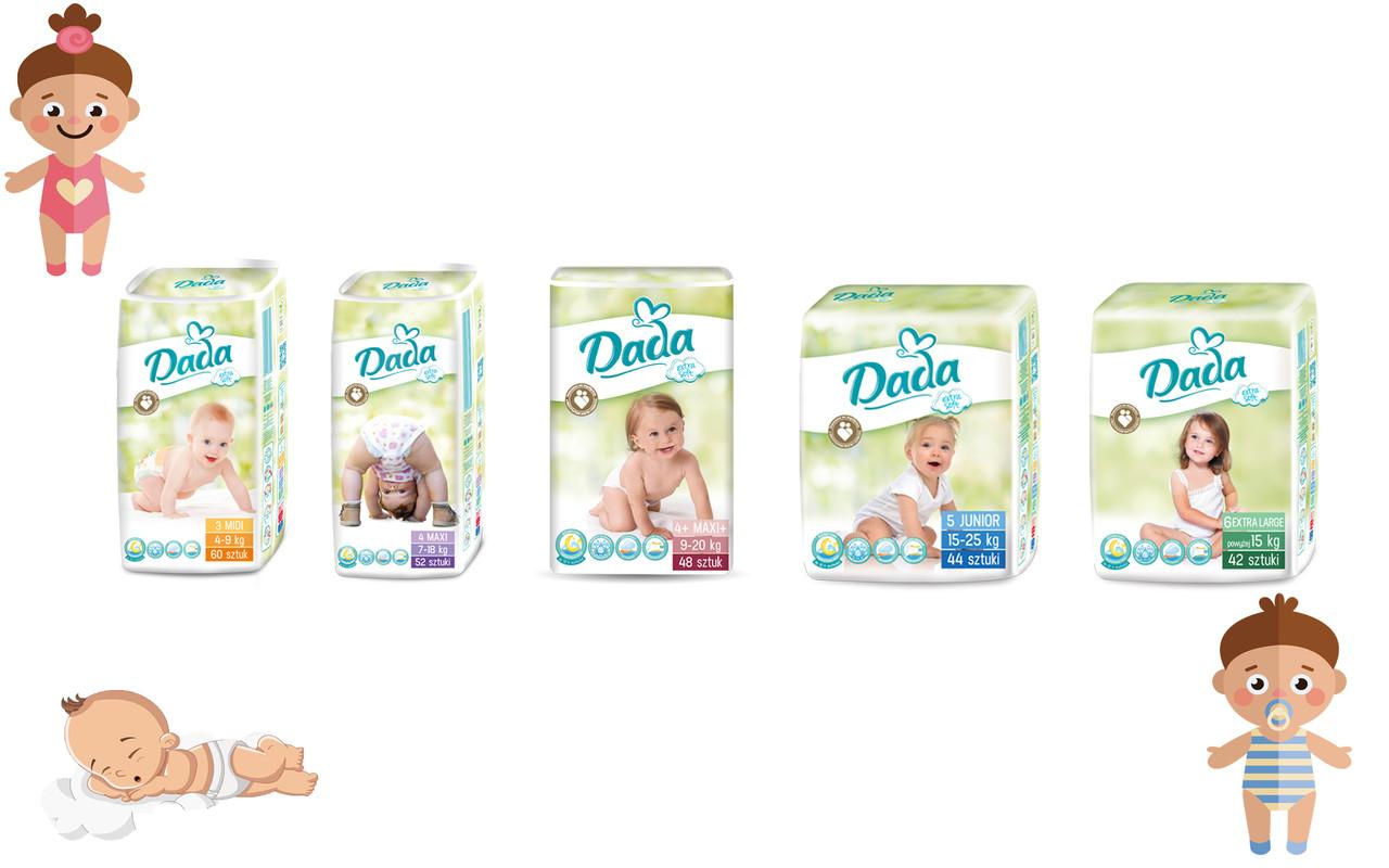 Подгузники Памперсы Dada Extra Soft - Подгузники Детские Товары Бытовая  Химия из Европы в Одессе d43a44eafb0