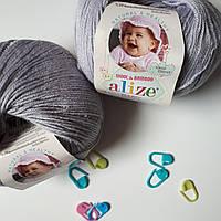 Нитки для вязания Baby Wool полушерсть серый