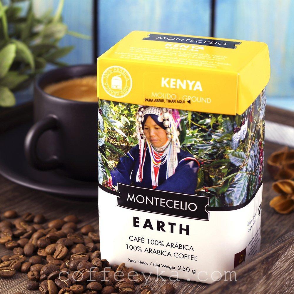Кофе молотый Montecelio Kenya 250 г