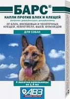 Капли Барс от блох и клещей  для собак