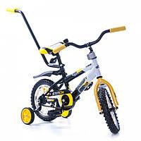 """Детский велосипед Azimut Stitch 14"""" (с родительской ручкой)"""