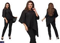 Элегантный батальный костюм: зауженные черные брюки и свободная черная кофта с косым низом  Арт-14143