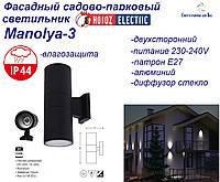 Садово-парковый фасадный светильник Horoz Electric Manolya-3 240V 2*E27 IP44 чёрн