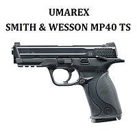 Пневматический пистолет Umarex Smith&Wesson MP40 TS, фото 1