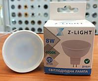 Светодиодная лампа Z-Light 8W GU5.3 MR-16 220V 4000K (нейтральный белый)