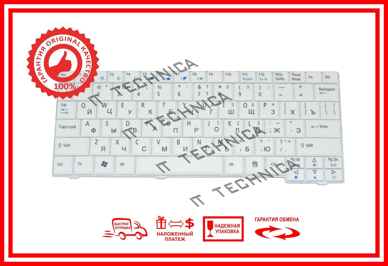 Клавіатура ACER One ZG5 ZG6X ZG8 БЕЛАЯ