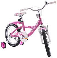 "Детский велосипед Azimut Viva 20"""