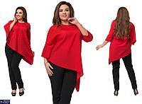 Элегантный батальный костюм: зауженные черные брюки и свободная кофта красного цвета с косым низом  Арт-14143