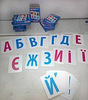Азбука в карточках (Украинский язык)