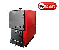 Котел промышленный твердотопливный Marten Industrial-T MIT-600