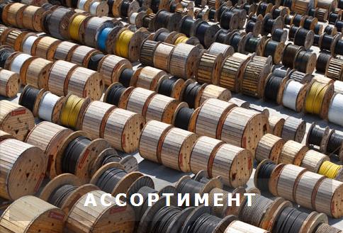 Кабеля и провода Мастер-кабель