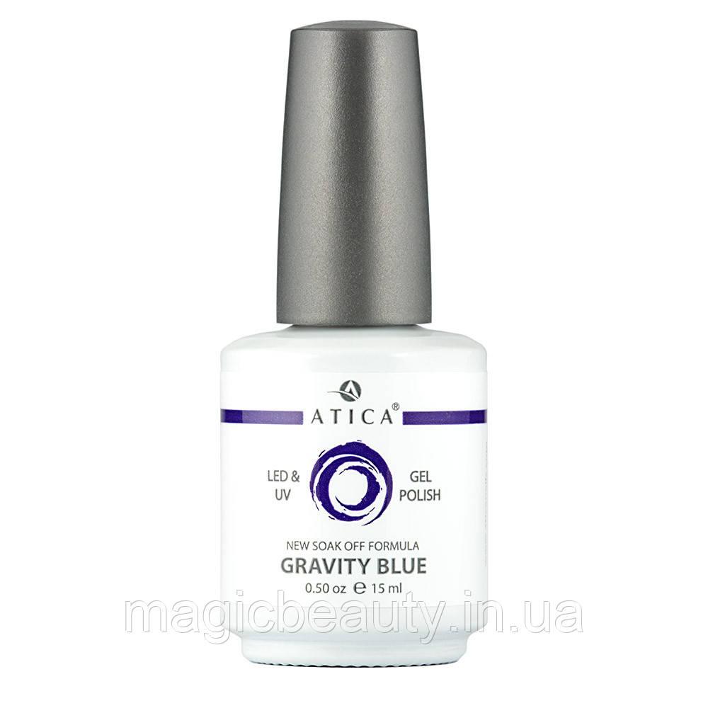 Гель-лак Atica Gravity Blue 41, 15 мл