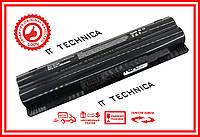 Батарея HP Pavilion DV3-2000 CQ35, CQ36 HSTNN-OB93 10.8V 5200mAh