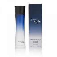 Мужская туалетная вода Armani Code Summer pour Homme EDT 100 ml (лиц.)