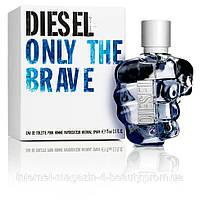Мужская туалетная вода Diesel Only The Brave EDT 75 ml (лиц.)