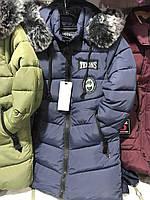 Куртка зима детская