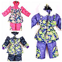 Зимний костюм для девочки: комбинезон с курткой на зиму