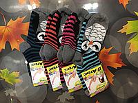 Высококачественные детские носочки украинского производства