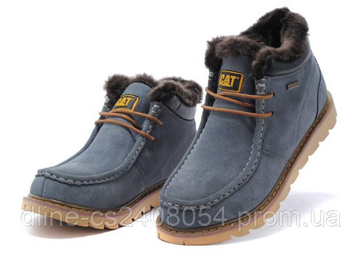 Caterpillar Winter Boots Blue