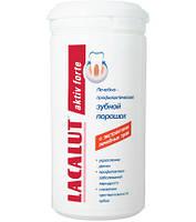 Зубной порошок LACALUT aktiv forte (лакалут актив форте) 40 г срок годности истек