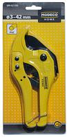 Ножницы для порезки труб з ПВХ 3,0-42,0мм