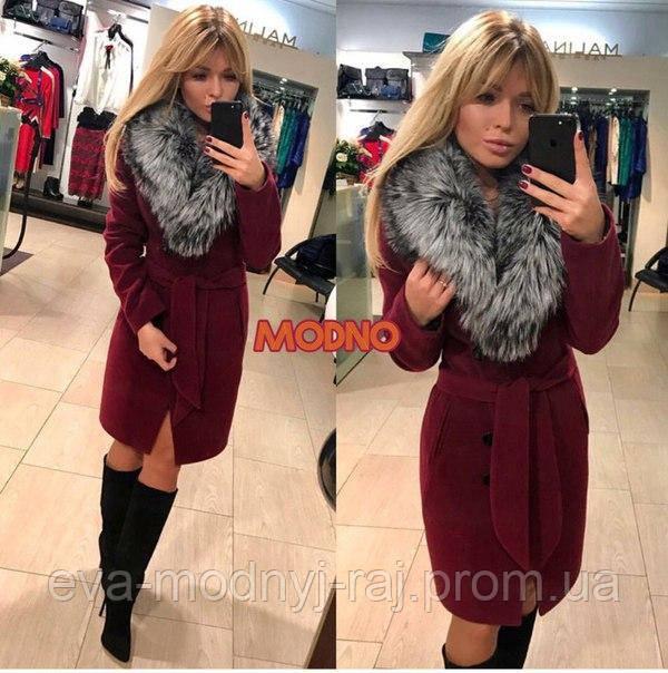 Пальто женское зима  продажа 051b249db4766