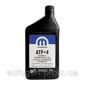 Mopar ATF+4 (0,946 л.)