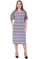 Платье Лейла с короткими рукавами лиловое