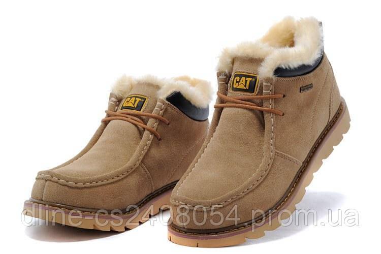 Caterpillar Winter Boots Beige