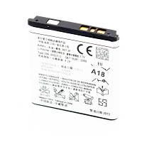 АКБ High Copy Sony Ericsson BST-38