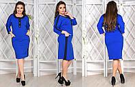 платье для офиса с карманами и вставками батал