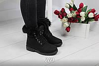 Женские зимние ботиночки чёрные с опушкой натурального кролика