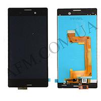Дисплей (LCD) Sony E2303 Xperia M4 Aqua/  E2306/  E2312/  E2333/  E2353/  E2363 с сенсором черный оригинал