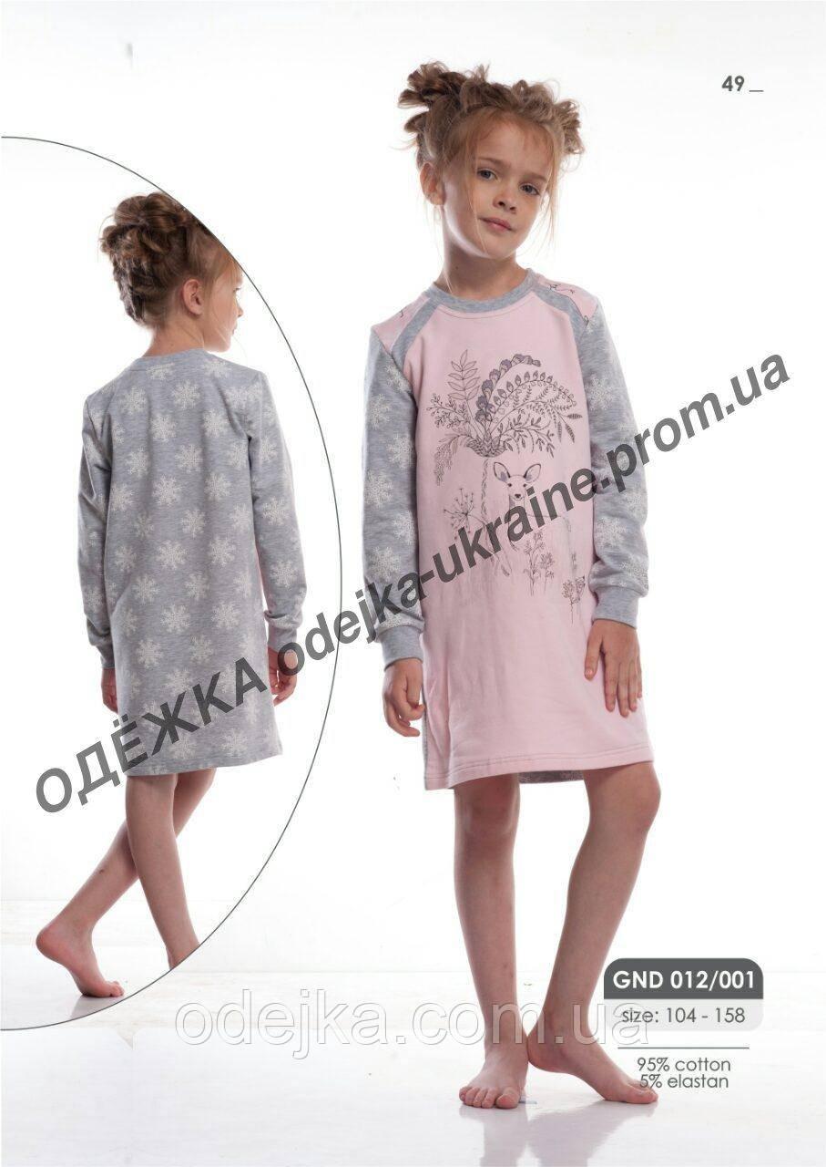Сорочка для девочки GND 012/001 * (92-158)(ELLEN). Новинка осень-зима 2018