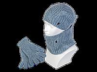 Шапка снуд перчатки Комплект Hattson SHH-75