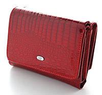 Аккуратный кожаный женский кошелек ST складной. Стильный дизайн. Хорошее качество. Доступная цена. Код: КГ2190