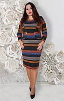 Платье большого размера Полоска (2 цвета), платье для полных