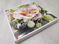 Свадебный фотоальбом на 20 магнитных листов