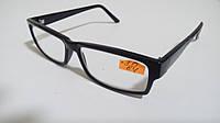 Очки для коррекции зрения  в черной роговой оправе со стеклом