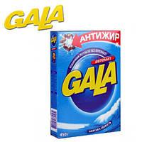 """Стиральный порошок """"Gala"""" 450г автомат"""