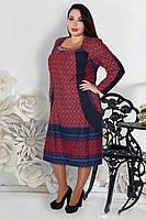 Платье большого размера Медея, платья большого размера недорого, платье для полных, дропшиппинг
