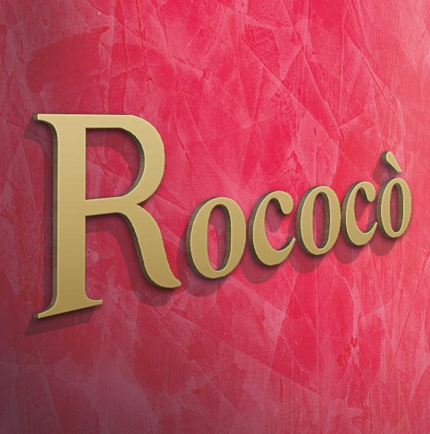 Штукатурка ROCOCÒ Antico Veneziano. Valpaint (4 л)