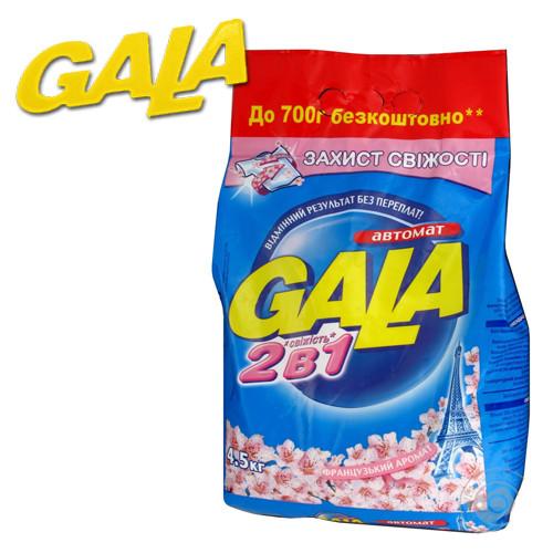 """Стиральный порошок """"Gala"""" 4.5 кг, автомат"""