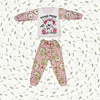 Детская теплая пижама Мишутка