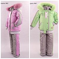 Очень теплый костюм на зиму для девочки: комбинезон с курткой