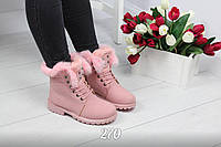 Женские зимние ботиночки розовые с опушкой натурального кролика