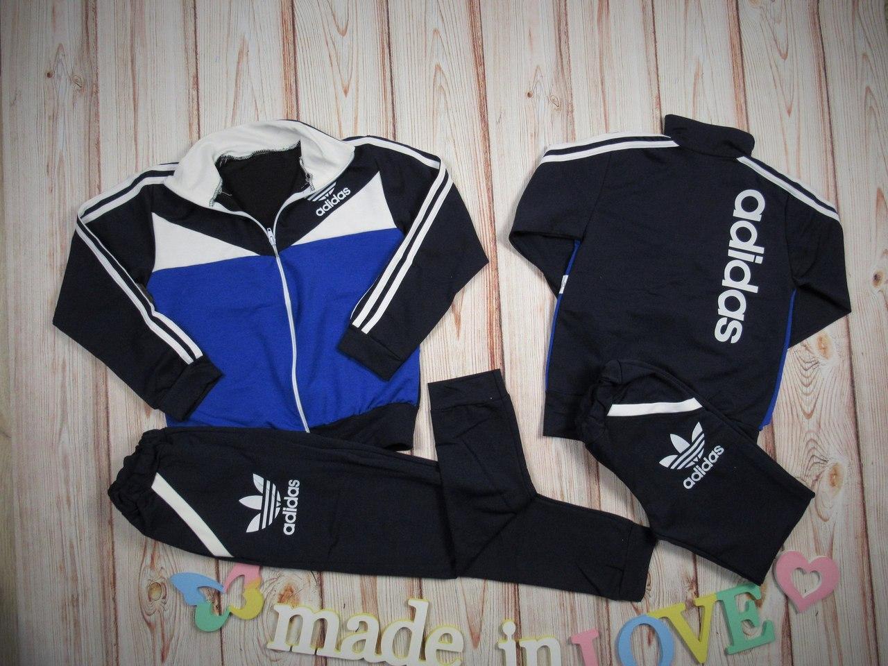 757181fa54dc Детский спортивный костюм адидас,разные цвета. -  МОДНЫЙ BAZAAR  Одежда и  обувь